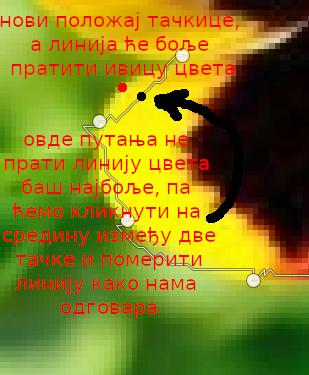 makaze2